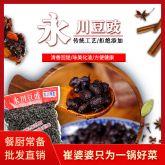 永川豆豉(香辣)2.5kg