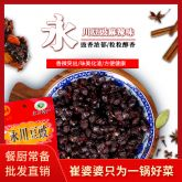 永川豆豉麻辣彩袋150g