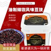 永川豆豉风味豆豉3.6kg