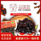 永川豆豉150g(香辣)